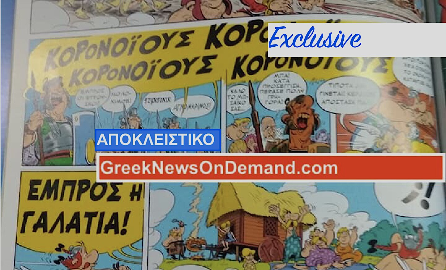Greek children comic book published in 2018 speaks of the….CORONAVIRUS!!!