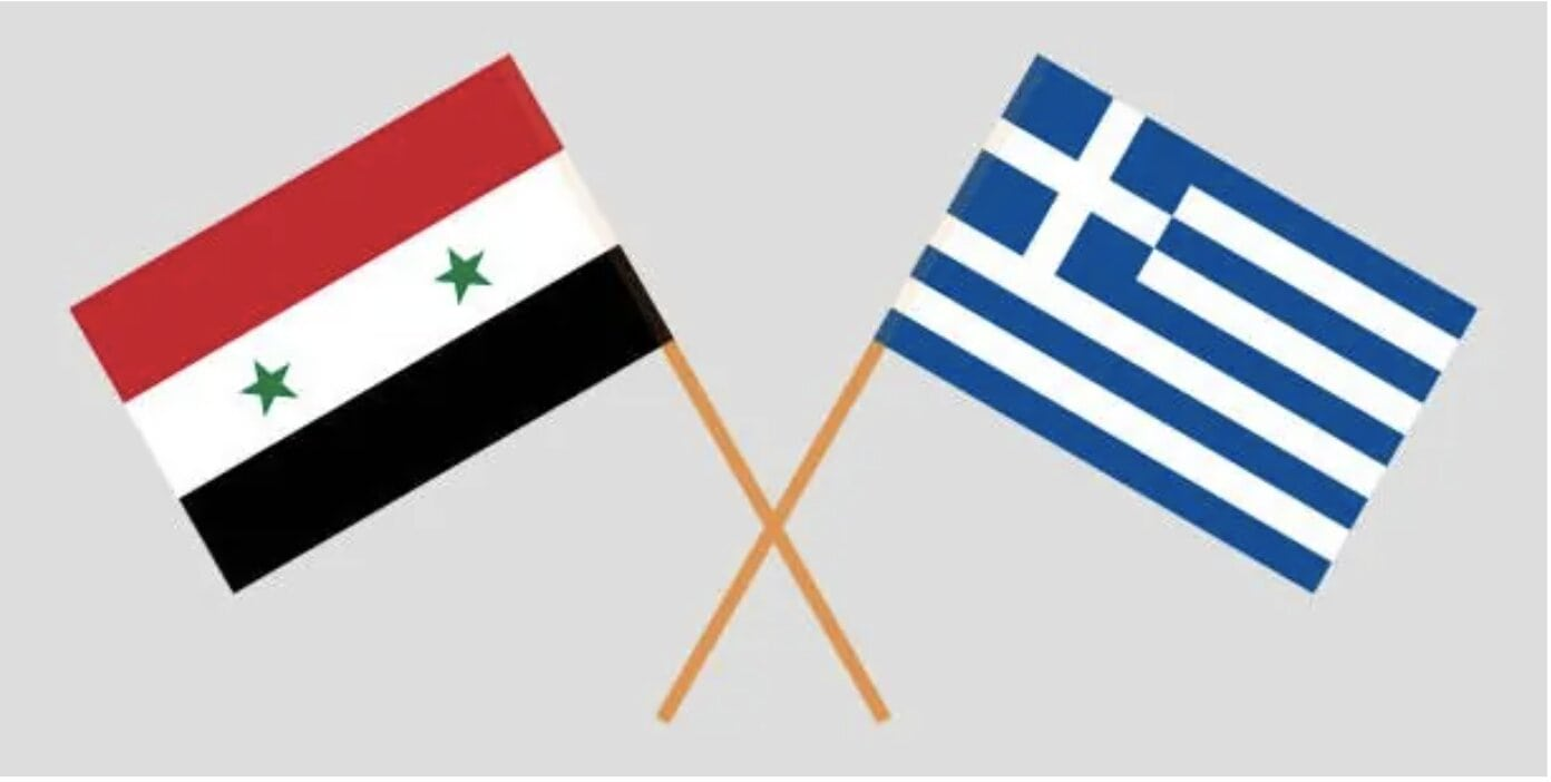Greece's renewed relations with Syria further isolates Turkey in the Eastern Mediterranean