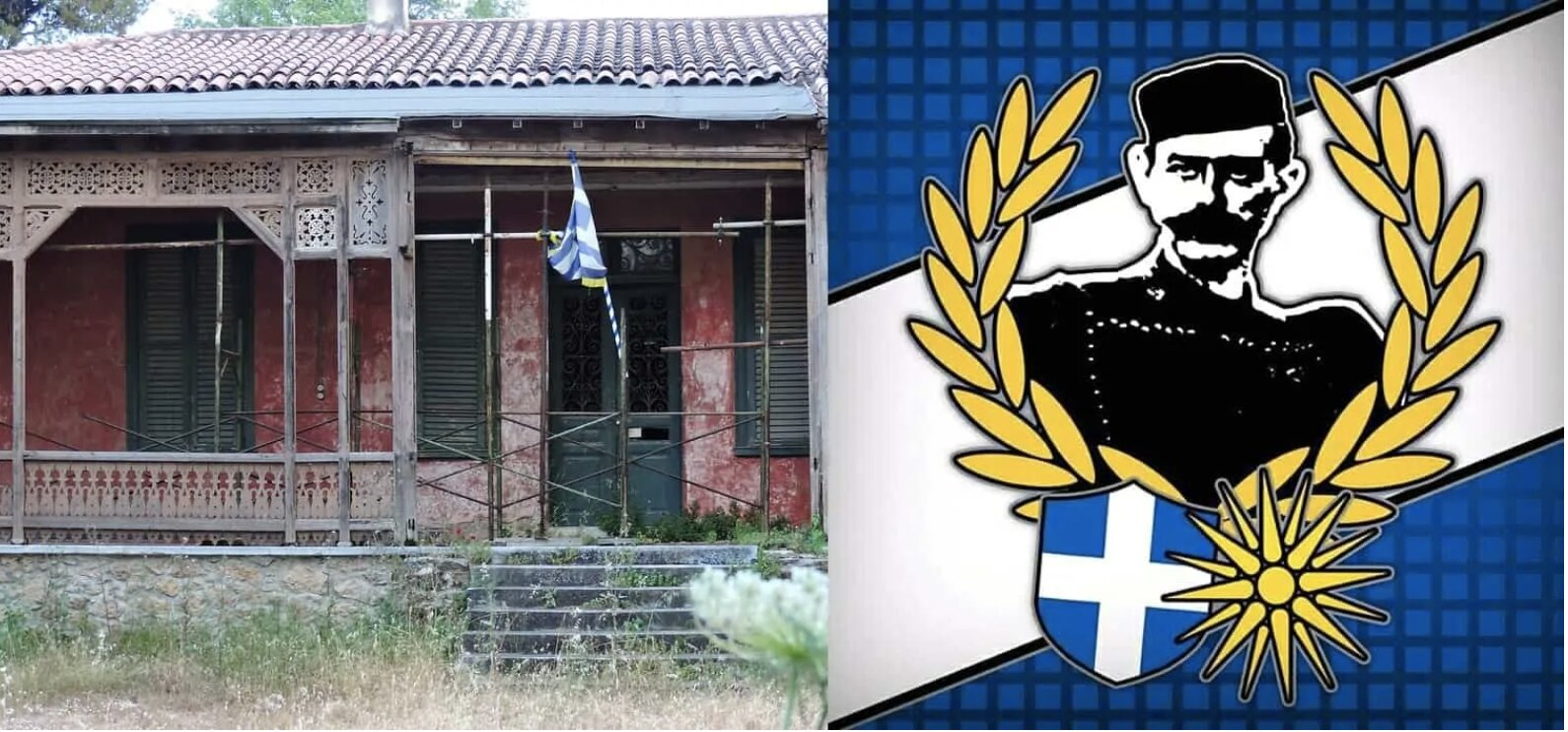 House of one of Greece's greatest war heroes, Pavlos Melas, to become a military school