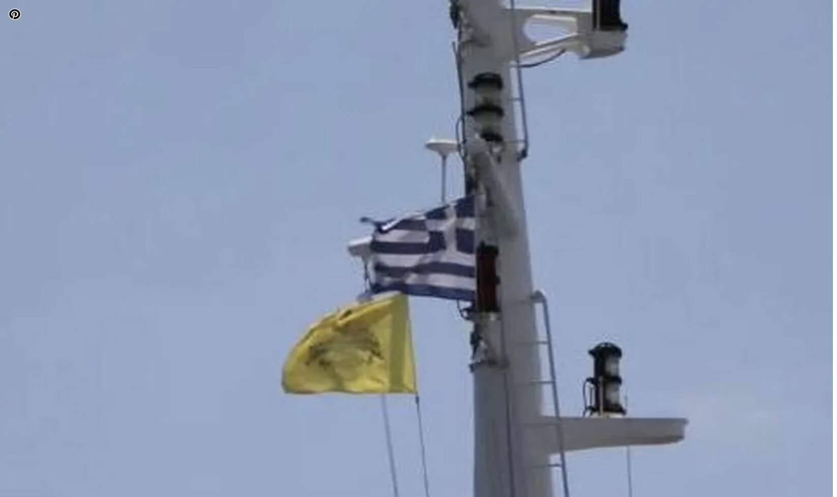 American ship displaying the Byzantine flag arrives in Greece (VIDEO)
