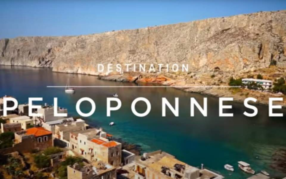'More than a destination.' Greece unveils new tourism campaign