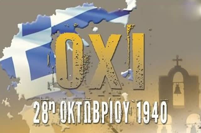 """October 28 – 'OXI Day'. The Day That Greece Said """"NO"""" To Nazi Germany During World War Two"""