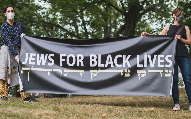 "What a ""shock"": Hundreds of Jewish groups come out in support of the TERRORIST group Black Lives Matter in NYT ad"