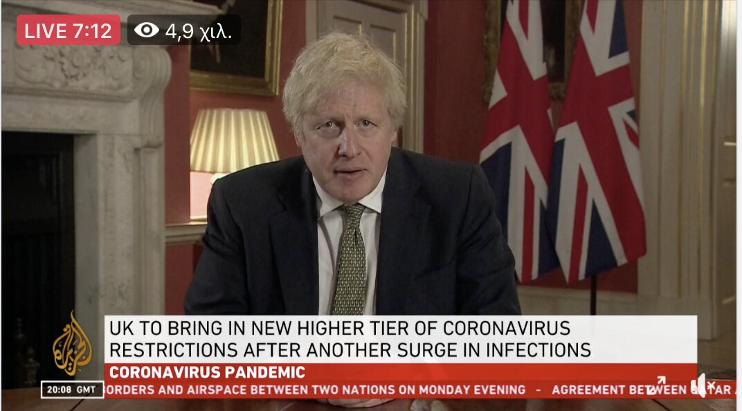 UK PM/DECIEVER Boris Johnson addresses nation to announce new lockdown as concerns over new COVID strain grow.